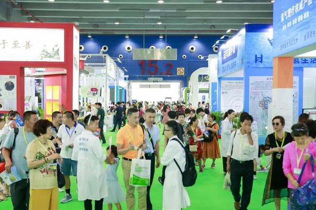 2021第12届广州大健康保健展览会将于9月10日举行(www.828i.com)