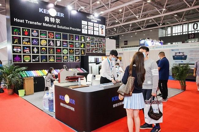2021上海国际网印及数码印刷展览会(上海印刷展)(www.828i.com)