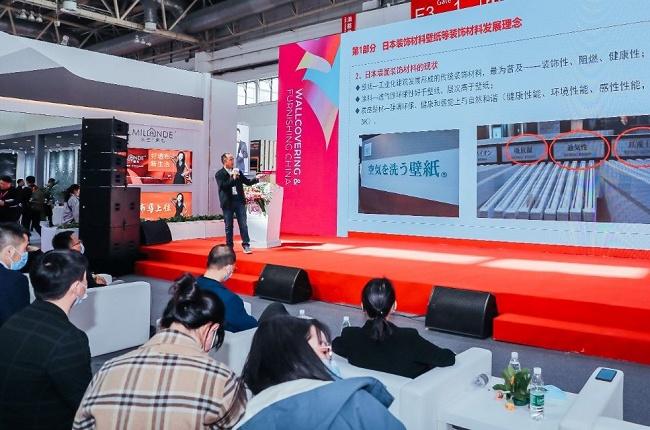 2022北京墙纸墙布窗帘展览会将于3月举行(www.828i.com)