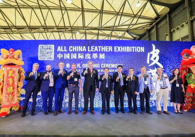 2021中国皮革展览会将于11月在上海新国博举行(www.828i.com)