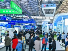 2021第31届上海电力展览会暨电工装备展将于11月底举行