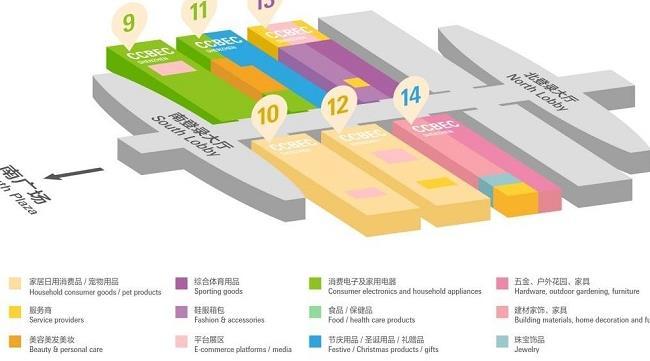 2021深圳跨境电商展览会即将举行,深圳跨交会参展企业3000家(www.828i.com)