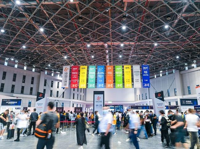2021第23届中国工博会暨上海工业展将于9月14日举行(www.828i.com)