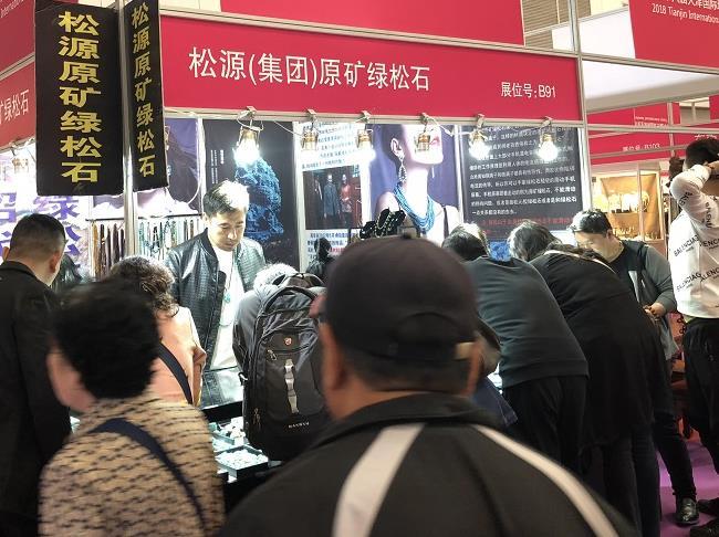 2021天津珠宝首饰展览会将于10月举行(www.828i.com)
