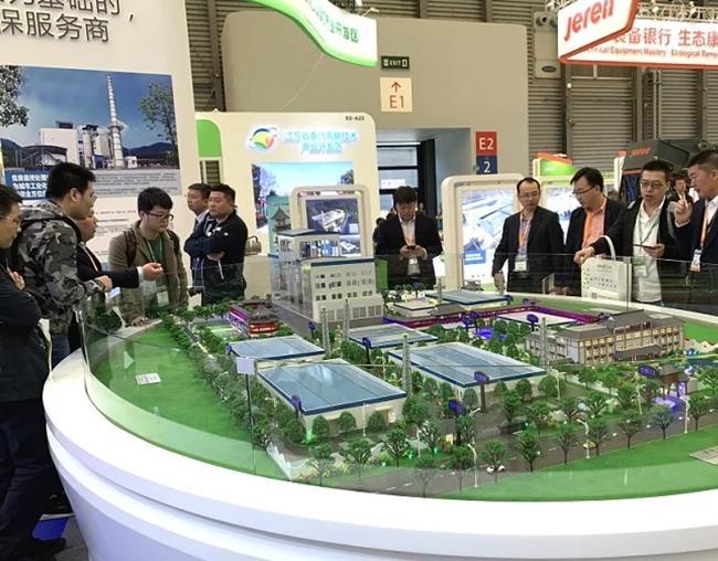 2022第二十三届中国环博会将于4月在上海举行(www.828i.com)