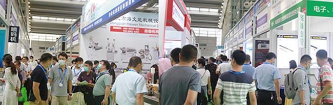 2021第11届深圳国际连接器展览会将于9月9日举行(www.828i.com)