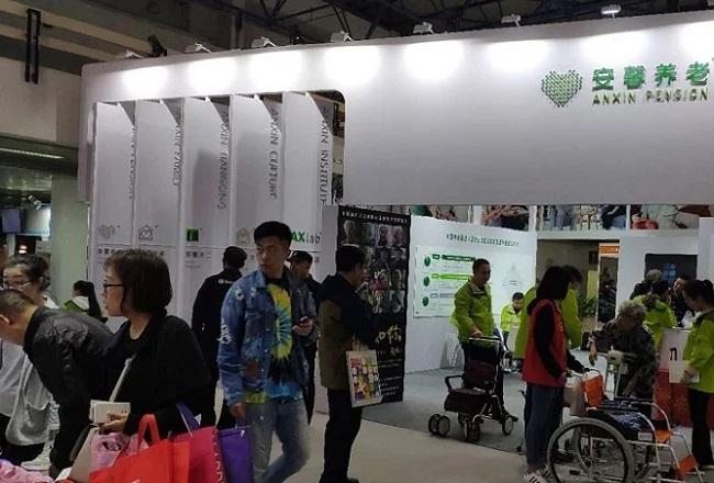 2021北京大健康展览会将于10月举行(www.828i.com)