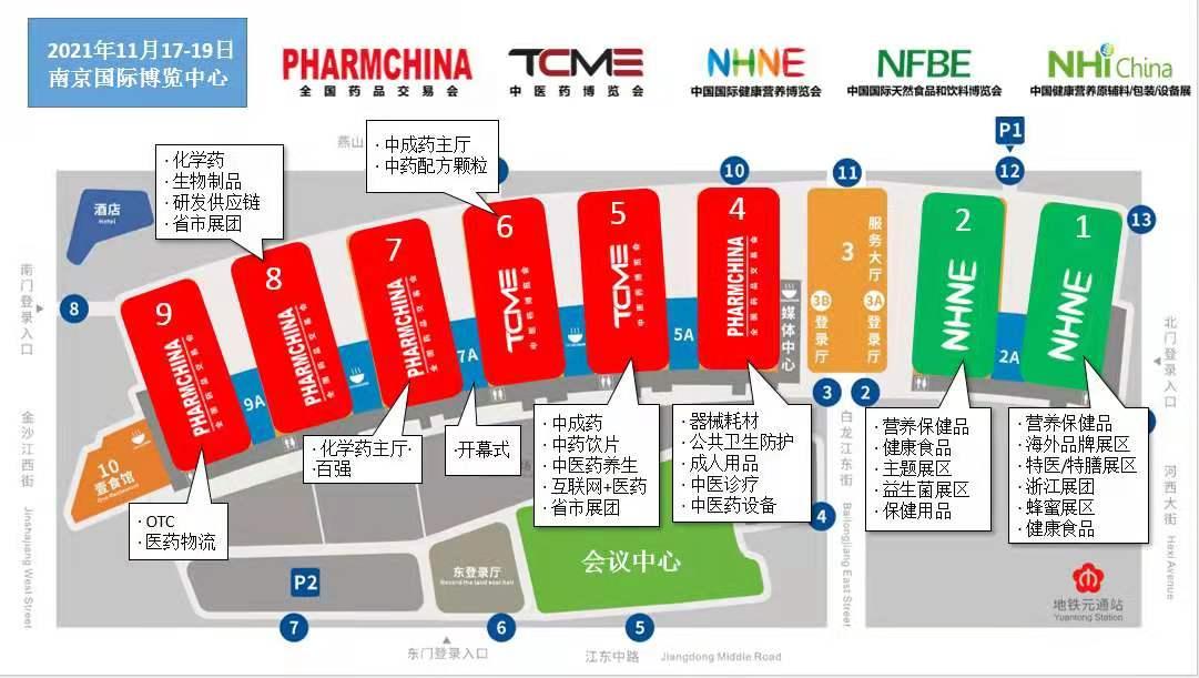 2021线下药交会-线上药交会-第85届全国药品交易会(www.828i.com)