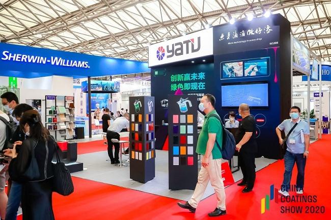 2021第21届上海涂料展览会将延期至10月8日举行(www.828i.com)