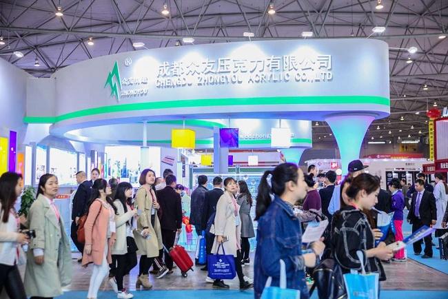 2022成都国际照明展览会TILE(天府照明展)(www.828i.com)