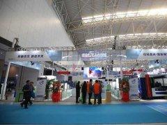 2022年第18届天津装备制造工业展将于3月举行