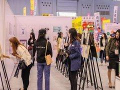 2021成都天府照明展览会延期到2022年3月举行