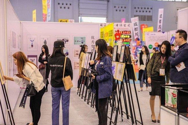 2021成都天府照明展览会延期到2022年3月举行(www.828i.com)