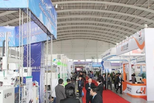 2022沈阳东北工业博览会NIE(东北工博会)(www.828i.com)