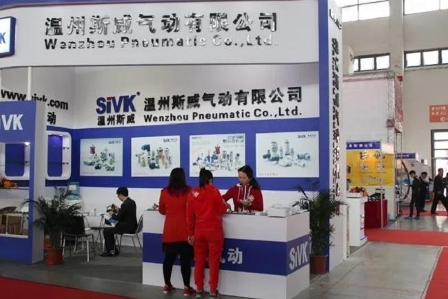 2022东北动力传动与控制技术展览会(东北传动展)(www.828i.com)