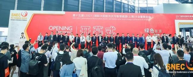 2022第十六届上海太阳能展和光伏展览和将于5月举行(www.828i.com)