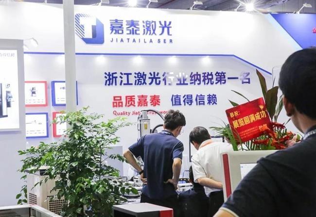 2021第16届温州机械装备展览会将于10月中旬举行(www.828i.com)