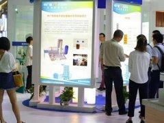 2021第八届深圳环保展览会将于12月举行