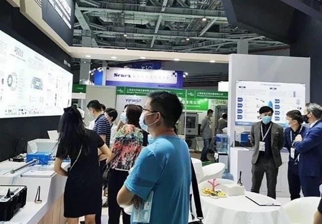 2021第四届上海智慧环保及环境监测展览会将于6月在举行(www.828i.com)