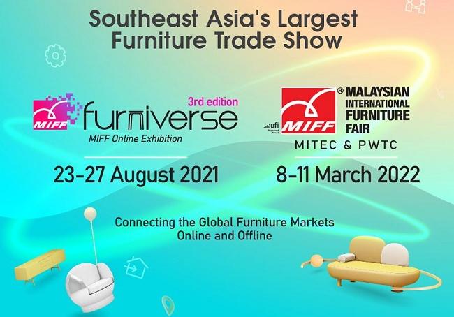 2021第26届马来西亚家具展览会将延期到2022年3月举行(www.828i.com)