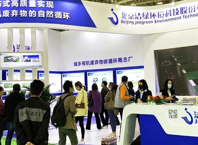 2022北京环卫与市政设施及清洗设备展览会将于4月举行(www.828i.com)