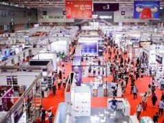 2021第29届深圳礼品展览会暨1688商人节将于10月举行