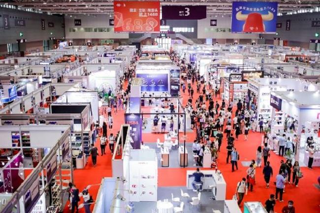 2021第29届深圳礼品展览会暨1688商人节将于10月举行(www.828i.com)