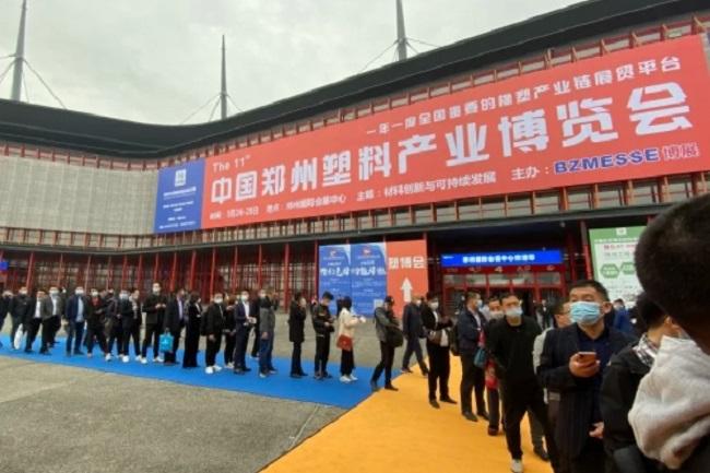 2022第12届郑州塑料产业博览会将于3月举行(www.828i.com)
