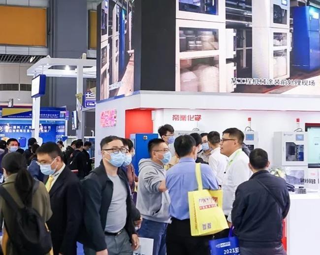 2021中国涂料展CHINACOAT将于11月16日在上海举行(www.828i.com)
