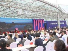 2021第20届中国塑料交易会(塑交会)将于10月在台州举行