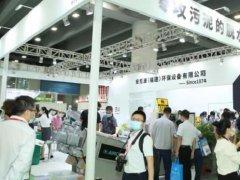 2021广州环博会将于9月15日举行,打造华南旗舰环保展