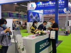 2021成都环保展览会CDEPE将于11月18日举行