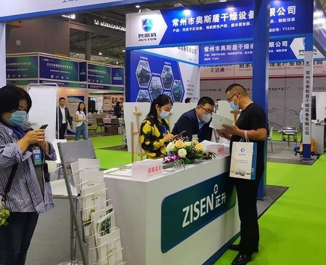 2021成都环保展览会CDEPE将于11月18日举行(www.828i.com)