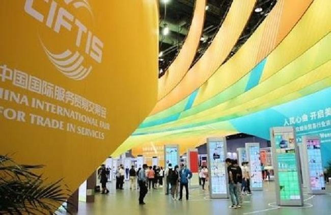 2021北京服贸会金融专题展9月2日在北京首钢园举行(www.828i.com)