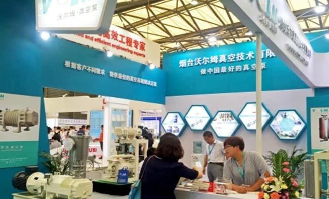 2021第八届深圳环保展览会将于12月举行(www.828i.com)