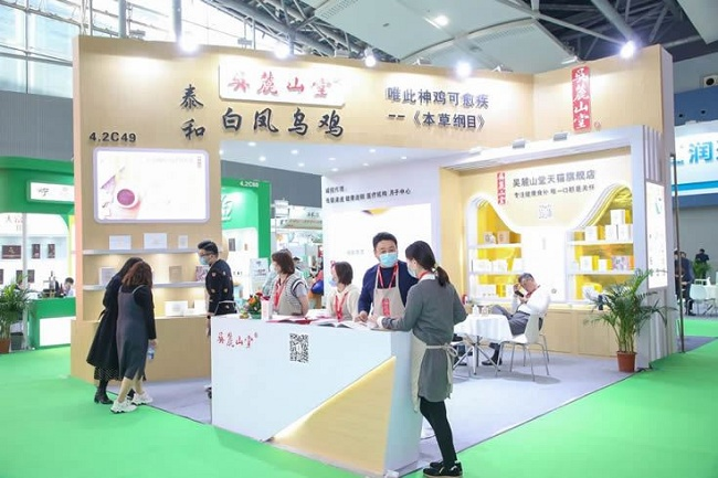 2021第30届广州大健康展览会IHE将于9月24日举行(www.828i.com)