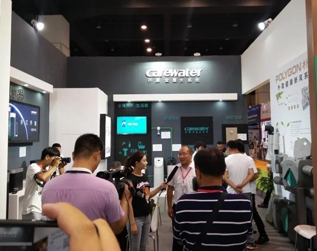 2021郑州水展CWPE(www.828i.com)