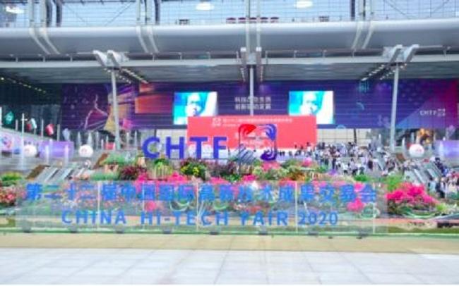2021中国高交会建筑科技创新展览会将于11月在深圳举行(www.828i.com)