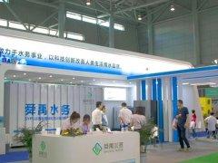 2021南昌环保展览会将于10月27日举行