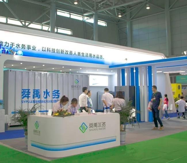 2021南昌环保展览会将于10月27日举行(www.828i.com)