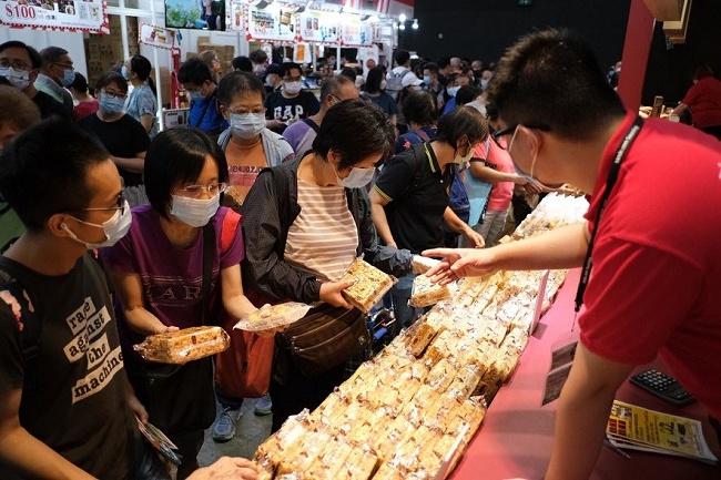 2021香港美食展和美酒展已于8月16日圆满收官(www.828i.com)