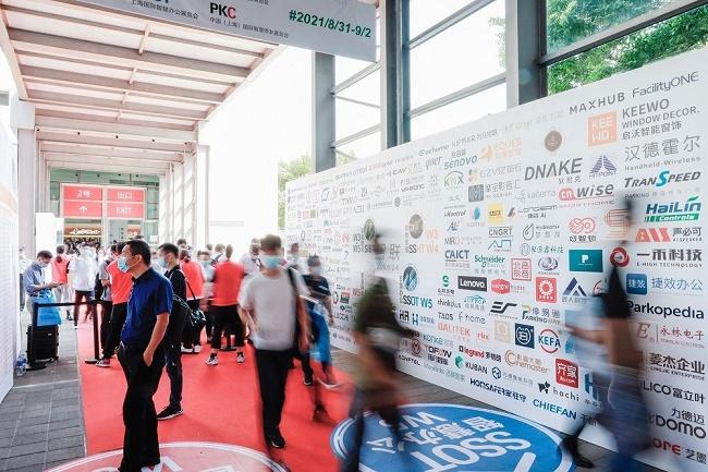 2021上海智能建筑展与智能家居展将于12月举行(www.828i.com)