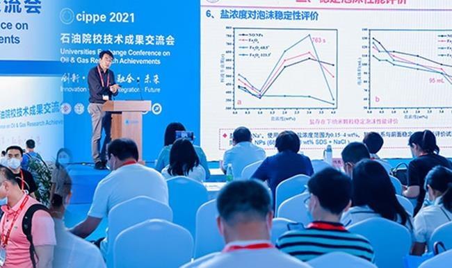 2022第22届中国石油石化技术装备展览会将于3月举行(www.828i.com)