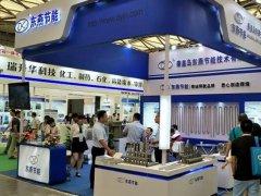 2021上海化工展览会将于9月中旬举办
