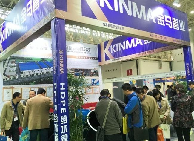 2022第22届哈尔滨水处理展与给水排水设备展览会将于4月2日举行(www.828i.com)