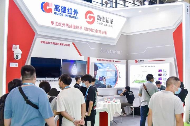 2022上海动力设备及发电机组展览会(上海动力展)(www.828i.com)