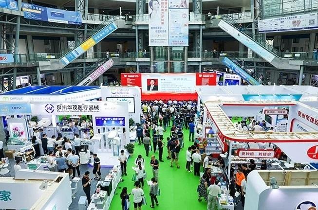 2022深圳亚太口腔医学高新技术展览会(深圳口腔展)(www.828i.com)