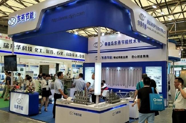 2021上海国际精细化工展览会(精细化工展)(www.828i.com)