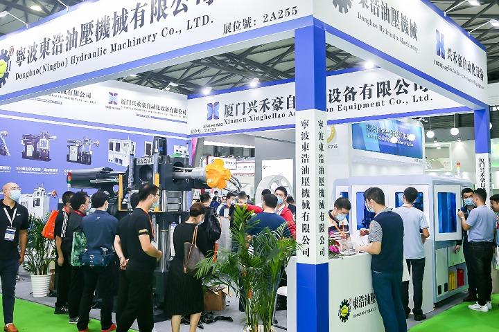 2021上海国际橡胶技术展览会(上海橡胶展)(www.828i.com)