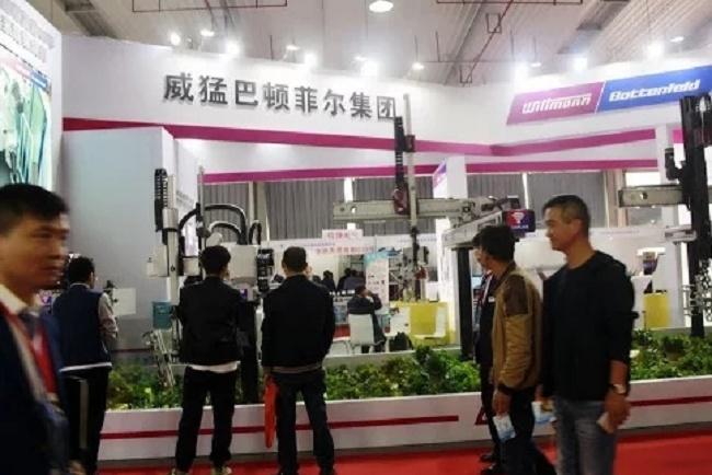 2021厦门国际塑料产业展览会(厦门塑料展)(www.828i.com)